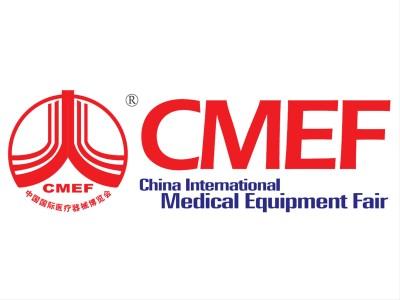 CMEF Shanghai 2017